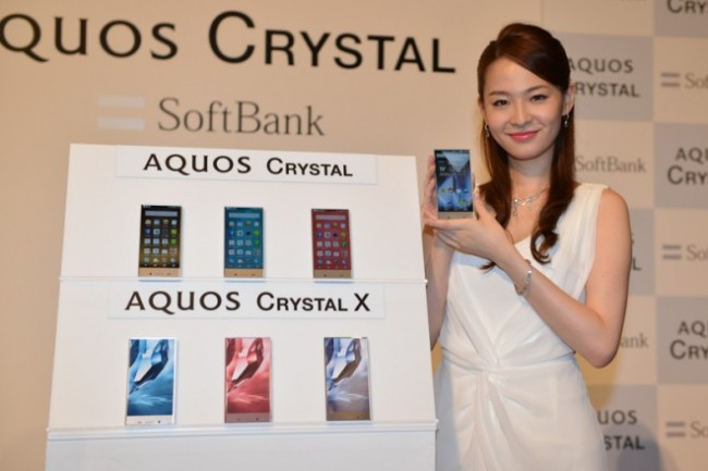 aquos-crystal-4
