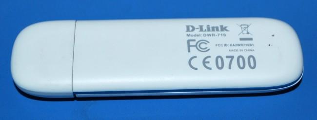 dlink-3g-modem-router-dwr-710-04_resize
