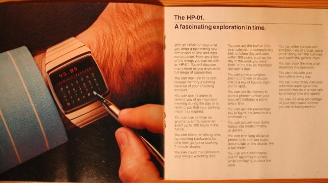 hp01-smartwatch-04