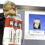 Nhật Bản vận động người dân tích trữ giấy vệ sinh để đề phòng… động đất