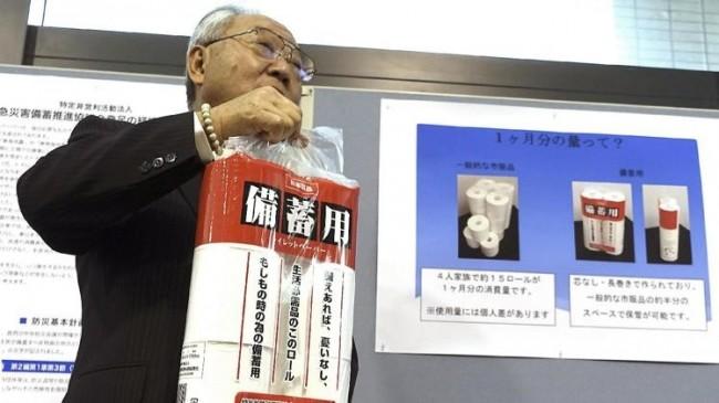 140901-japan toilet paper campaign-01