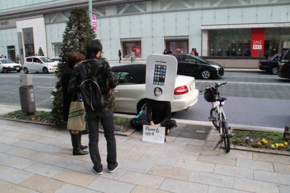 2014-feb-waiting-iphone 6-yoppy-japan-02