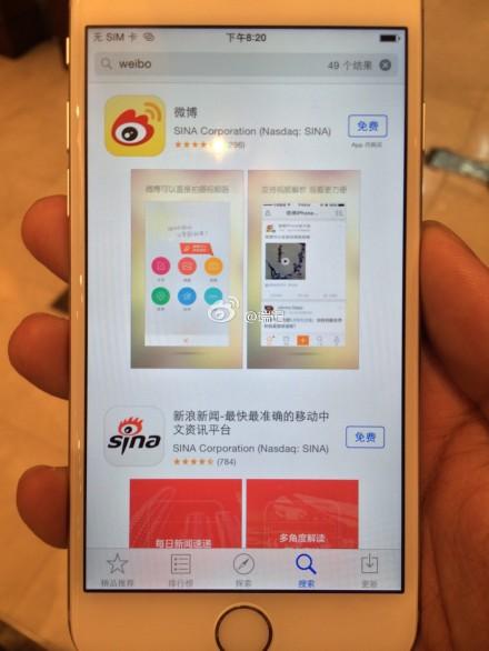 2014-iphone-6-rumours-cnbeta-02