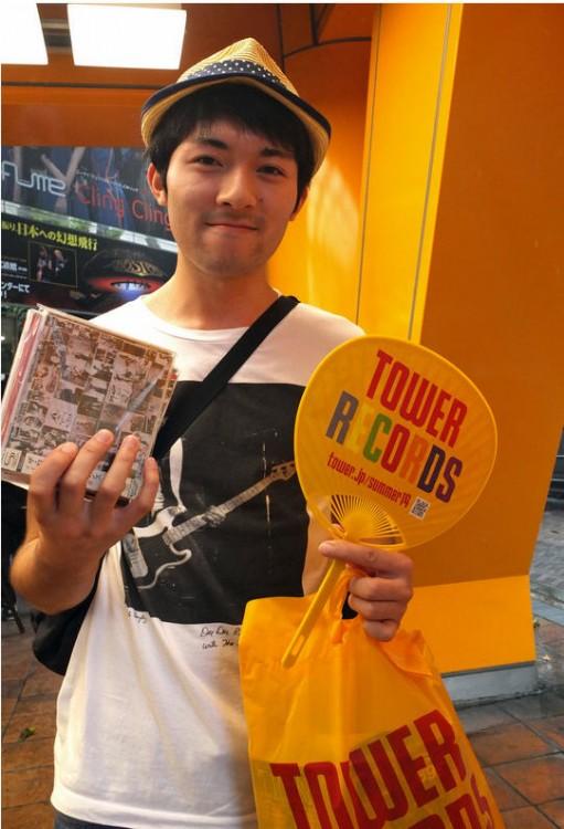 japan-music-cd
