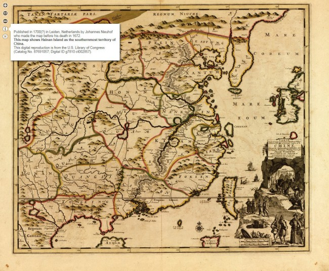 old-china-map-1700-philippines-