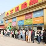 Lần đầu tiên Microsoft bán máy chơi game Xbox One ở Trung Quốc