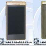 Samsung vẫn có Galaxy nắp gập