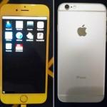 Chiếc iPhone 6 nguyên mẫu giá hơn 100.000 USD