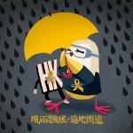"""Vì sao làn sóng biểu tình của sinh viên ở Hong Kong lại được gọi là """"cuộc cách mạng ô dù""""?"""