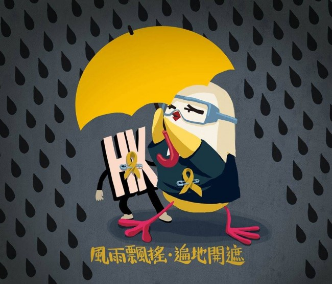 hong-kong-umbrella-revolution-2014-00b