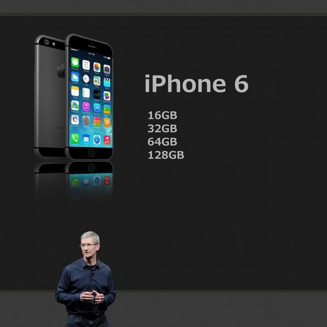 iphone-6-tim-cook