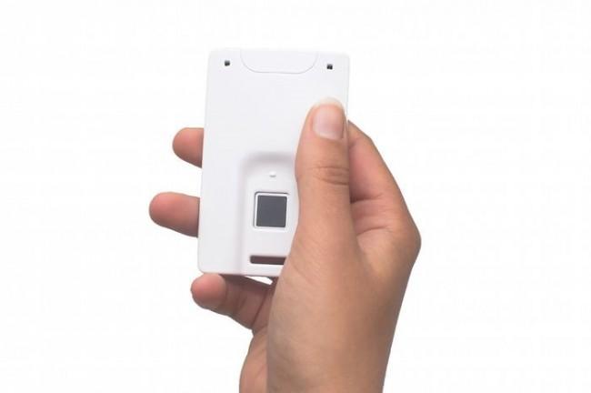 master-card-fingerprint-2