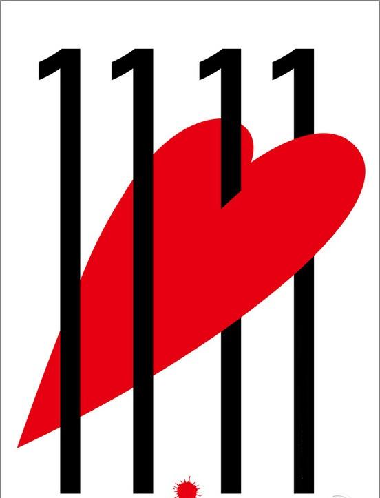 1111-singles-day-02