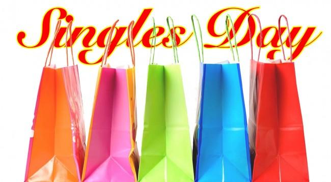 1111-singles-day-shopping