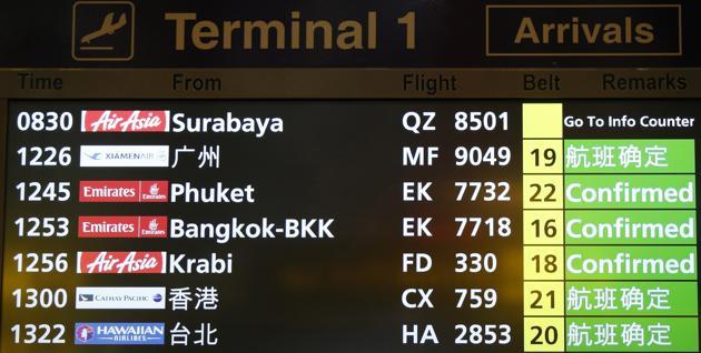 141228-airasia-qz8501-missing-05