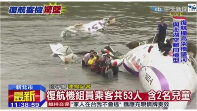 150204-ge235-crashed-taiwan-15