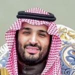 Saudi Arabia có thêm người dự bị kế vị ngai vàng