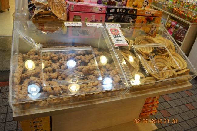 150602-computex-taipei-shilin-nightmarket-046_resize