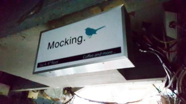150711-mocking-bird-coffee-07_resize_resize