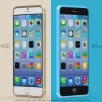 Apple ngay trước giờ G của iPhone 6S và iPhone 6S Plus