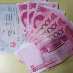 Nàng Trung Hoa sẽ rất buồn…