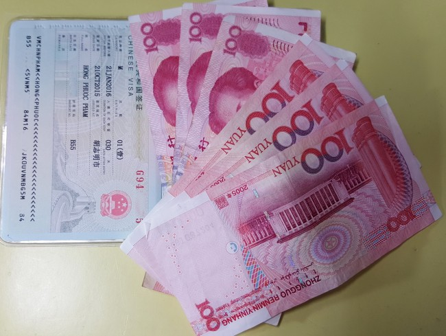 151025-visa-yuan-edited_resize