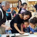 VIDEO: Trải nghiệm in tranh mộc bản dân gian Nhật Bản tại sân bay Narita