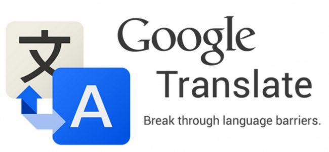Google-Translate-00
