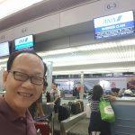 VIDEO: Cất cánh từ sân bay Tân Sơn Nhất lúc nửa đêm