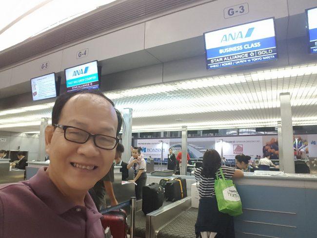 160418-tsn-airport-ssn5-03_resize