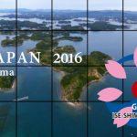 G7 SUMMIT JAPAN 2016: Bàn nhỏ bàn chuyện hẹp, bàn lớn bàn chuyện rộng