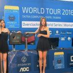Các overclocker chuyên nghiệp trổ tài ép xung CPU Intel Core i7 Extreme Edition tại COMPUTEX Taipei 2016