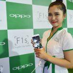 Ra mắt tại Việt Nam OPPO F1s, smartphone chuyên selfie có camera trước 16MP