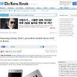 Samsung Galaxy Note7 lập kỷ lục đặt hàng trước tại Hàn Quốc.