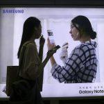 Chủ nhân Galaxy Note7 ở Hàn Quốc sẽ được đổi lấy Note8 với giá giảm 50%
