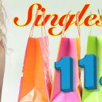 Ngày 11-11 Singles' Day thả cửa mua sắm