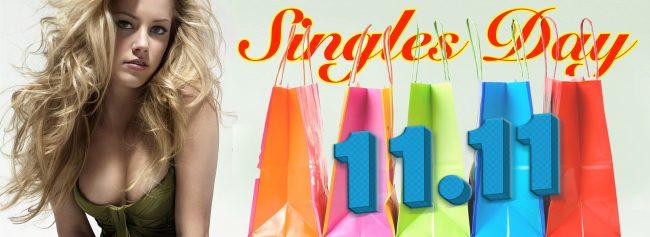 singles-day-hot-deals