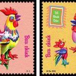 """Bộ tem """"Tết Đinh Dậu"""" 2017"""