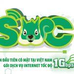 Internet siêu tốc Gigabit mỗi giây có ở Việt Nam