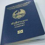 Mong tới ngày ta được xài hộ chiếu điện tử…