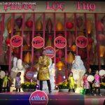 Nhạc Xuân Mậu Tuất 2018: Asia Tết Bolsa – Mừng Xuân Mậu Tuất 2018