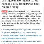 """Ngay cả các nhà khai mở Internet cho Việt Nam cũng """"quan ngại sâu sắc"""" về Dự luật An ninh Mạng."""