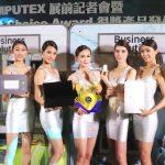 Triển lãm COMPUTEX Taipei 2018 thu hút hơn 42.000 khách quốc tế