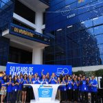 Intel mừng sinh nhật 50 năm trên sàn Nasdaq