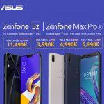 Cơ hội mua flash sale ASUS ZenFone Max Pro M1 và ZenFone 5Z
