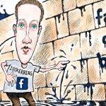 Cách kiểm tra xem tài khoản Facebook của bạn có bị hack hay không?