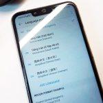 Cách cài đặt ngôn ngữ trên smartphone Huawei dễ gây ngộ nhận