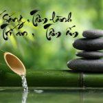 Chúc mừng Phật Đản PL 2563 – Happy Vesak Day 2019