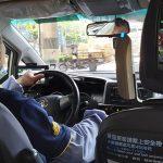 Taipei: taxi truyền thống ứng dụng công nghệ