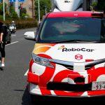 Công ty xe tự lái ZMP Inc. Nhật Bản chọn Việt Nam là nước ngoài đầu tiên mở rộng hoạt động